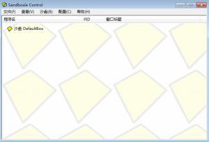 沙盘软件Sandboxie  v5.15.2 Beta