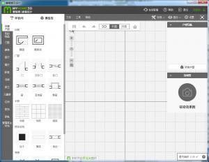 爱福窝在线装修设计软件 vv7.0.1.0