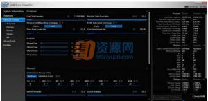 英特尔超频软件|Intel Extreme Tuning Utility v6.2.0.17