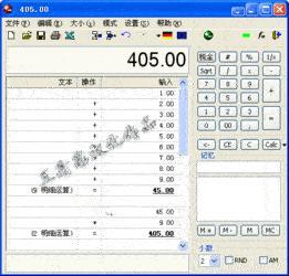 DeskCalc 8.1.6