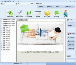 石青邮件工具客户端 1.7.9.10