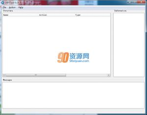 UEFI主板升级工具 UEFI BIOS Updater v1.65