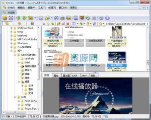 看图软件|XnView v2.38 标准版