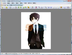 图像查看器XnView v2.38 完整版