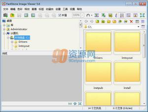 图像浏览|FastStone Image Viewer v6.0