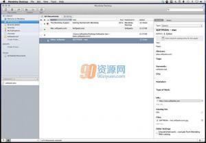 文件管理MendeleyDesktop 1.17.2