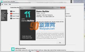 Flash影片剪辑|Tanida Demo Builder v11.0.17.0