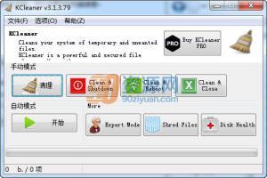 KCleaner 3.1.4.80中文版
