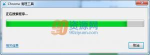 谷歌清理工具 Chrome 11.70.2 中文绿色版
