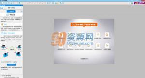 CAD快速看图 v5.1.0.34