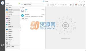 邮件YoMail 7.7.0.2官方免费版