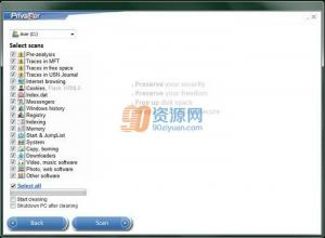 安全软件PrivaZer 3.0.8