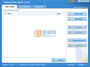 文件隐藏软件 WinMend Folder Hidden v2.3.0