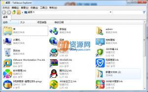 多标签文件管理器 Tablacus Explorer v16.11.02