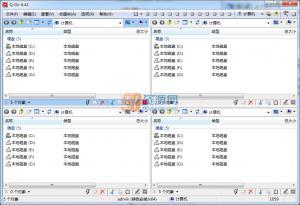 资源管理器 Q-Dir v6.41