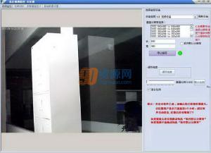 电脑视频监控录像软件多路监控版 32.8.3