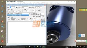 齿轮轴承计算软件 5.0