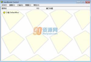 沙盘软件Sandboxie  v5.15.3 Beta