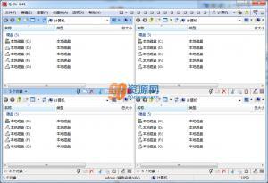 资源管理器|Q-Dir v6.42