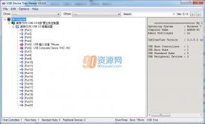 USB设备查看器 USB Device Tree Viewer v3.0.5