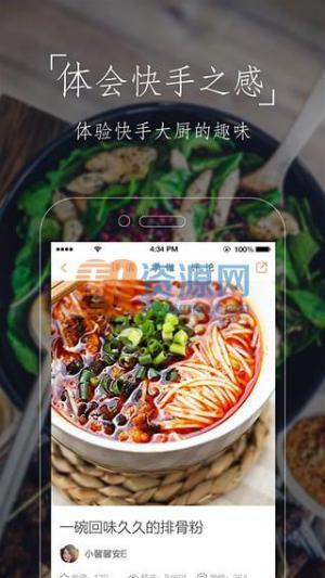豆果美食电脑版 6.1.9.2