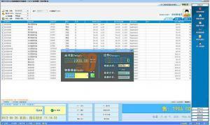 Esale服装销售管理软件 6.109