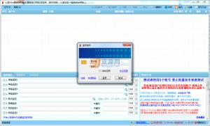 心蓝nike鞋类抢购助手 v1.0.0.190