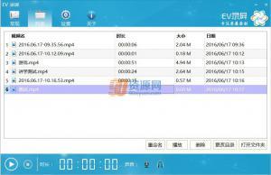 EV录屏 3.6.4