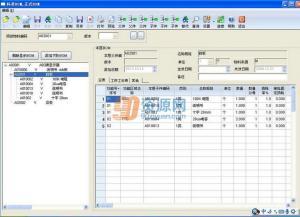 贞元增上ERP 6.5.13