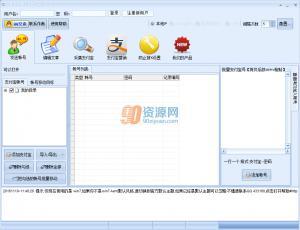 石青支付宝推广大师 v1.0.9.10