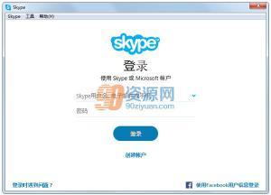 Skype(在线通话) 7.29.73.101