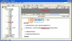 易捷题库管理与组卷系统 5.2