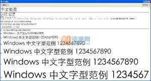 华文细黑字体 最新版本