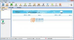金石舆情监测系统 v12.8 ACCESS单机版