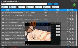 BTSearch(种子搜索神器-云播版) 2.5