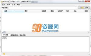 文件监控 Directory Monitor v2.10.8.2 多国语言版