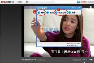 抠抠视频秀 4.5.5