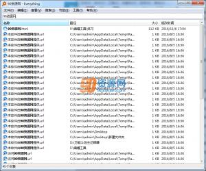 硬盘文件搜索工具 Everything v1.4.1.801b