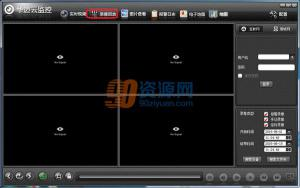 华迈云监控电脑版 2.7.1.16899 官方版