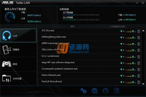 网络加速器|cFosSpeed v10.21 Build 2286 Beta