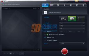 屏幕录像软件Mirillis Action v2.0.2