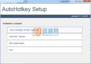 热键脚本语言AutoHotkey v1.1.24.03 免费版
