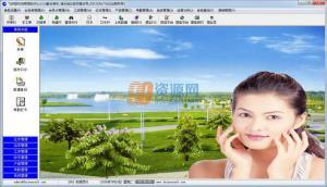 飞跃服饰店管理软件 v23.5
