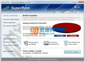 内存优化|SuperRam v7.11.21.2016