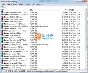 硬盘文件搜索工具|Everything v1.4.1.809b