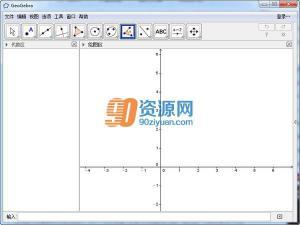 动态数学软件|GeoGebra v5.0.295.0 官方中文版