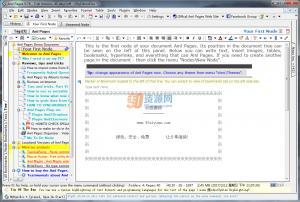 AML Pages v9.78 Build 2678