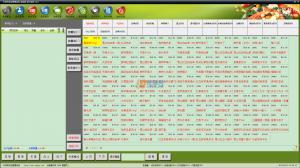 中顶奶茶管理系统 v8.4 卓越版