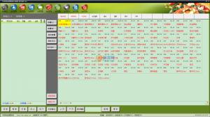 中顶烘焙店管理系统 v8.4 卓越版