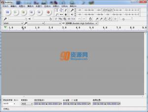 音频编辑录音器Audacity v2.1.3 RC1
